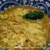 紀文 糖質0g麺カレースープ付きでチキンカレーうどん