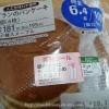 低糖質のパンケーキ ローソン「ブランのパンケーキ」 おいしい!